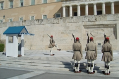 Change of Presidential Guard