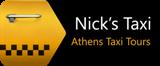 Nick's Athens Taxi Tours