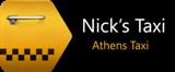 Nick's Athens Taxi
